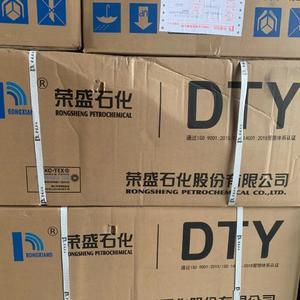 [9600212503079] 涤纶DTY - 荣盛化纤 - 200D/96F低弹 - 定重 36 公斤/件